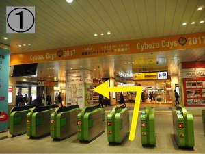 JR海浜幕張駅の「南口(改札出て左)」を出ます。