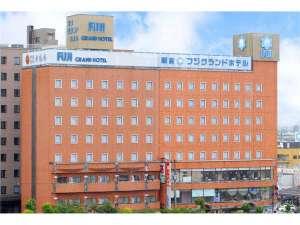駅前フジグランドホテルの写真