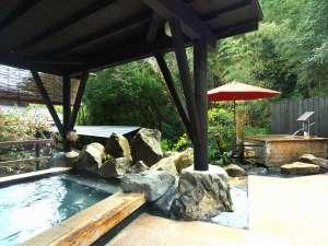 千年の美湯 そうだ山温泉 和 YAWARAGI:露天風呂