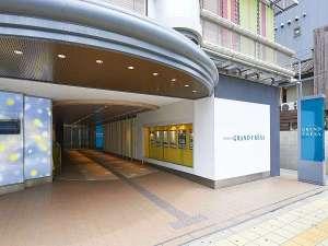 相鉄グランドフレッサ 大阪なんば(旧 サンルート大阪なんば)の写真