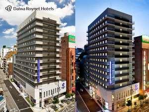 ダイワロイネットホテル大阪上本町の写真