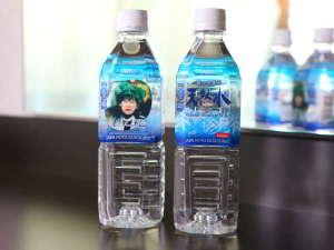 アパ社長天然水
