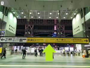 JR京都駅「烏丸中央口」から出ます。