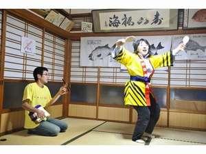島宿 民宿但馬屋:宿の女将さんが踊る陽気なキンニャモニャ踊り♪あなたも一緒にどうぞ^^
