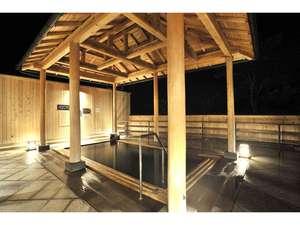 一関温泉 山桜桃の湯