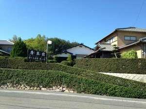 唐琴荘の写真