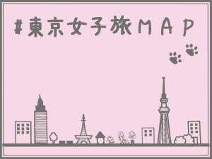 ヴィラフォンテーヌ東京茅場町