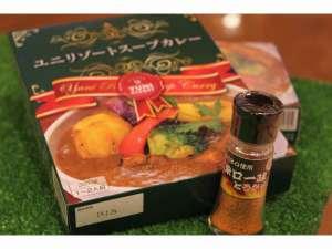 ユンニの湯