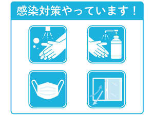 感染 倉敷 コロナ 岡山県で37人コロナ感染 倉敷市でクラスター発生