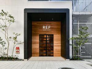 レフ熊本 by ベッセルホテルズ 【大浴場完備・全室禁煙】の写真