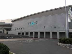 ペンション雪輪:およそ徒歩6分できたえーる(北海道総合体育館)があります!