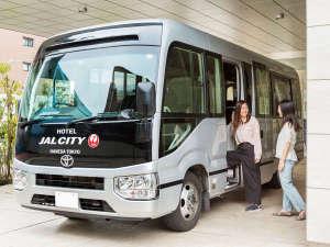 羽田空港行き無料送迎バス