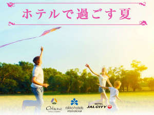 ホテルJALシティ羽田東京ウエストウイング