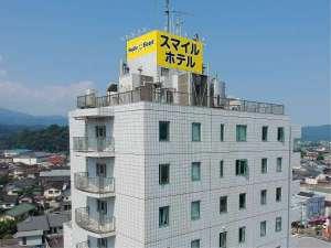 スマイルホテル大分日田の写真