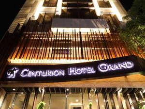 センチュリオンホテルグランド赤坂の写真