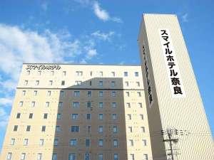 スマイルホテル奈良の写真