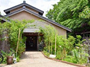 熊野古道の宿 霧の郷たかはらの写真