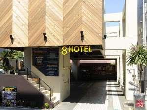8hotel 湘南藤沢の写真