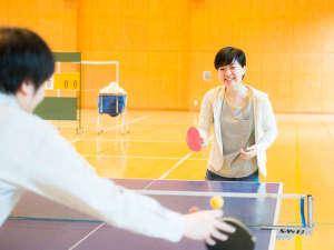 極楽寺山温泉 アルカディア・ビレッジ:体育館では卓球を。