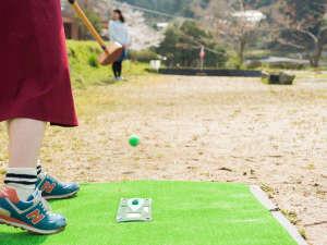 アルカディアを1日中満喫!まずはグラウンドゴルフで、楽しい仲間づくりを♪