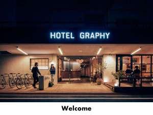 HOTEL GRAPHY NEZU(ホテルグラフィー根津)の写真