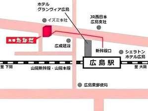 旅館たなだ:広島駅新幹線口から徒歩5分の好立地