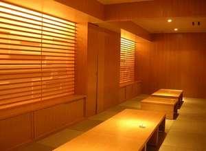 ホテルサンルート須賀川:和食ダイニング和可松座敷席。