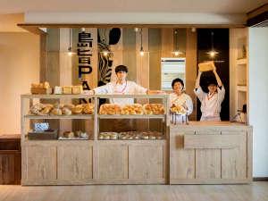【島旨Pan(シマウマパン)】宮島初のホテル内ホームメイドベーカリー。お土産にもぴったり。