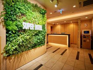 スーパーホテル秋葉原・末広町 高濃度人工炭酸泉 藍染の湯の写真