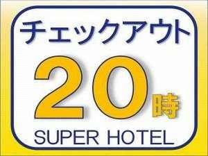 スーパーホテル 秋葉原・末広町