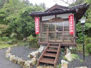 多田温泉 白龍館
