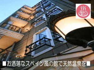 騒々しい駅前ホテルではなく水都松江の滞在はせめて都会の喧噪を忘れ天然温泉と癒しの水辺の空気を一杯に!