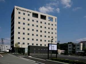 カンデオホテルズ菊陽熊本空港 外観