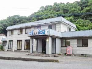 民宿 お多福荘