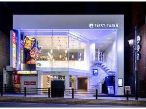 ファーストキャビン赤坂の写真