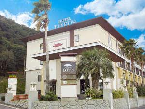 ホテル ロータス