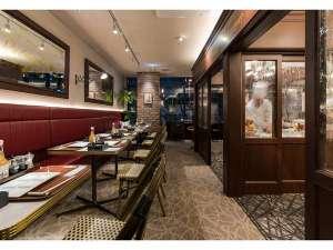 レストラン「ぶどうの樹」