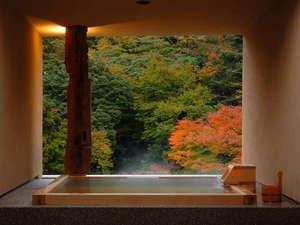 箱根水明荘:貸切露天風呂