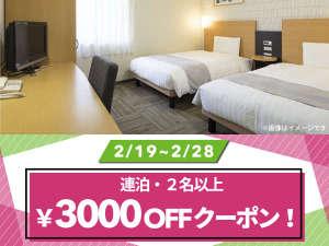 コンフォートホテル小倉の写真