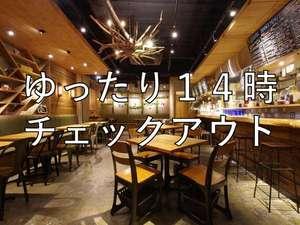 ARKHostel & Cafe Dining
