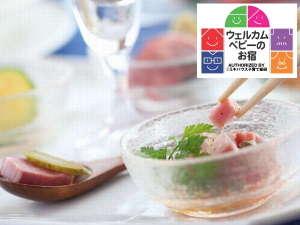 ドーミー倶楽部軽井沢:【ディナー例】見て楽しんで食べて「しあわせ~♪」の冷製のオードブル♪