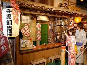 【大江戸温泉】温泉の他、江戸時代に親しまれた遊戯も体験できます
