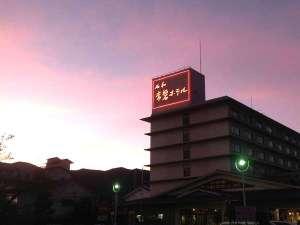 石和常磐ホテルの写真