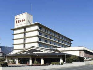 甲州牛の宿 石和温泉 石和常磐ホテルの写真