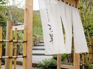 奥熱川 奈良偲の里 玉翠の写真