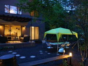 富士の住み家 りぶらん