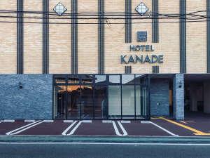 HOTEL KANADE 関空貝塚の写真