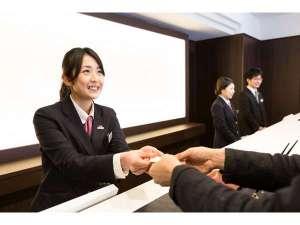 高知ホテル:チェックインでは『笑顔でお出迎え』を心がけております♪