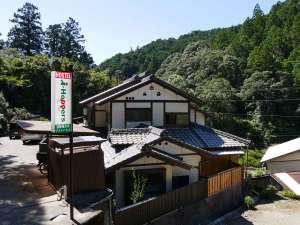 ジェイホッパーズ熊野湯峰ゲストハウスの写真
