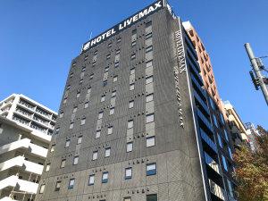 ホテルリブマックス新宿歌舞伎町明治通(2019年11月20日オープン)の写真